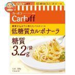 はごろもフーズ CarbOFF(カーボフ) 低糖質 カルボナーラ 120g×5箱入