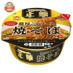 東洋水産 マルちゃん正麺 カップ 焼そば 132g×12個入