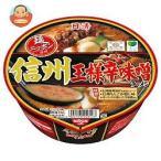 日清食品 麺ニッポン 信州味噌ラーメン 119g×12個入