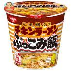 日清食品 チキンラーメン ぶっこみ飯 77g×6個入