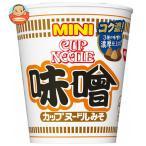 日清食品 カップヌードル 味噌 ミニ 42g×30個入