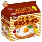 日清食品 チキンラーメン 5食パック×6個入