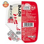 サトウのごはん 新潟県産コシヒカリ かる〜く一膳 130g×20個