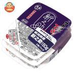 サトウのごはん 新潟県産新之助 3食パック 150g×3食×12個