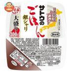 サトウ食品 サトウのごはん 銀シャリ 大盛り  300g×24(6×4)個入