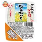 サトウ食品 サトウのごはん 九州産ひのひかり 200g×20個入