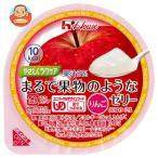 ハウス食品 やさしくラクケア まるで果物のようなゼリー りんご 60g×48個入