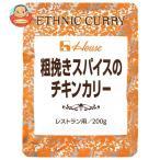 ハウス食品 粗挽きスパイスのチキンカリー 200g×30(10×3)個入