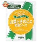 ハウス食品 山菜ときのこの和風ソース 145g×30個入