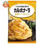 キューピー あえるパスタソース カルボナーラ 濃厚チーズ仕立て (70g×2袋)×6袋入