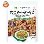 キューピー サラダクラブ 大豆ミートミックス(4種豆と麦とキヌア入り) 40g×10袋入