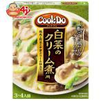 味の素 CookDo(クックドゥ) 白菜のクリ−ム煮用 130g×10箱入