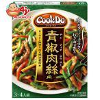 味の素 CookDo(クックドゥ) 青椒肉絲(チンジャオロースー)用 100g×10個入