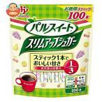 味の素 パルスイート スリムアップシュガー スティック 160g(1.6g×100本)×10袋入