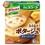 味の素 クノール カップスープ ポタージュ (17.0g×3袋)×10箱入