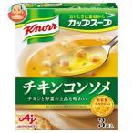 味の素 クノール カップスープ チキンコンソメ (8.9g×3袋)×10箱入