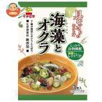イチビキ 具どっさりのおみそ汁 海藻とオクラ あわせ 3食×10袋入