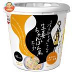 永谷園 「冷え知らず」さんの生姜ちゃんぽん風カップスープ 10.8g×6個入