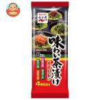 永谷園 味わい茶漬け 4種 42.6g×10袋入