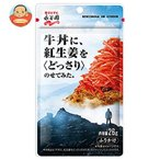 永谷園 牛丼に、紅生姜をどっさり乗せてみた。 26g×10袋入