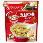 アマノフーズ フリーズドライ きょうのスープ 五目中華スープ 5食×6袋入