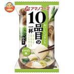 アマノフーズ フリーズドライ 10品目の一杯 わかばの椀(白みそ) 10食×6箱入