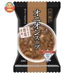 MCLS 一杯の贅沢 オニオンスープ アルペンザルツ岩塩使用 8食×2箱入