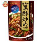 ダイショー 豚肉の黒酢炒めの素 100g×40個入