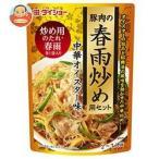 ダイショー 豚肉の春雨炒め用セット 中華オイスター味 90g×40袋入