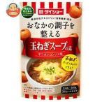 ダイショー 玉ねぎスープの素オニオンコンソメ味【機能性表示食品】 300g×20袋入