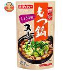 博多もつ鍋スープ しょうゆ味 750g 10個セット