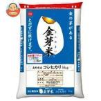 トーヨーライス 金芽米長野県産コシヒカリ 5kg