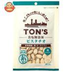 東洋ナッツ食品 トン 食塩無添加 ピスタチオ 70g×10袋入