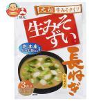 旭松食品 袋入生みそずい 合わせ長ねぎ 3食 44.7g(14.9g×3食)×10袋入