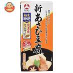 旭松食品 新あさひ豆腐 粉末調味料付5個入 132.5g×10箱入