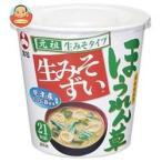 旭松食品 カップ生みそずい 合わせほうれん草 15.1g×6個入