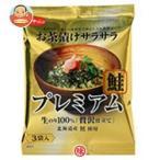 白子のり お茶漬けサラサラプレミアム 鮭 18.6g(6.2g×3袋)×40(10×4)袋入