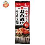 白子のり お茶漬けサラサラ 鮭 4袋×10袋入