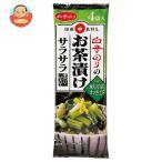 白子のり お茶漬けサラサラ 野沢菜わさび 4袋×10袋入