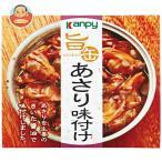 カンピー あさり味付け 70g缶×24個入