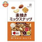 共立食品 素焼きミックスナッツ 徳用 200g×12袋入