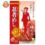 UHA味覚糖 忍者めし (梅かつお) 20g×10袋入