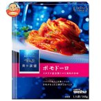 日清フーズ 青の洞窟 イタリア産完熟トマト果肉のポモドーロ 140g×10箱入