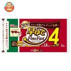 日清フーズ マ・マー 早ゆでスパゲティ FineFast(ファインファスト) 1.8mm チャック付結束タイプ 500g×20袋入