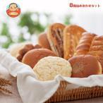 敷島製パン Pasco(パスコ) 8種詰め合わせセット