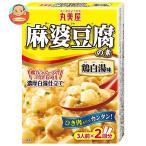 丸美屋食品工業 麻婆豆腐の素 鶏しお味 162g 10個セッ...