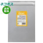【全国送料無料】【ネコポス】田中食品 タナカののり.たまご 250g×1袋入