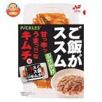ニチフリ食品 ご飯がススム キムチ味ふりかけ 20g×10袋入