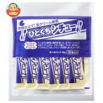 宮島醤油 ひとくちシチュー 300g(30g×10本)×10袋入