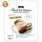 くらこん Good for Vegans(グッドフォービーガンズ) ほうじ茶ラテ 42g×12袋入